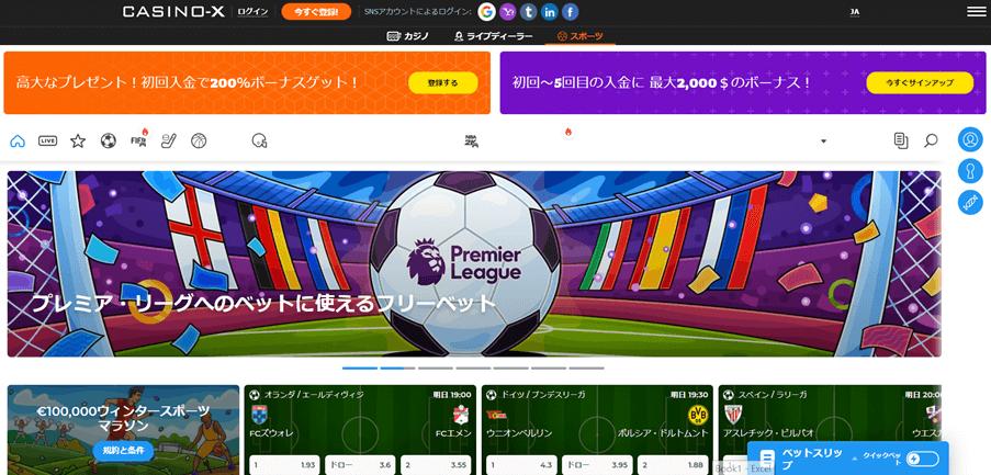 カジノ×ブックメーカージャパン